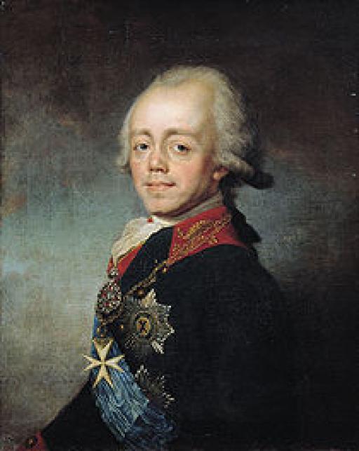 Prince Paul I